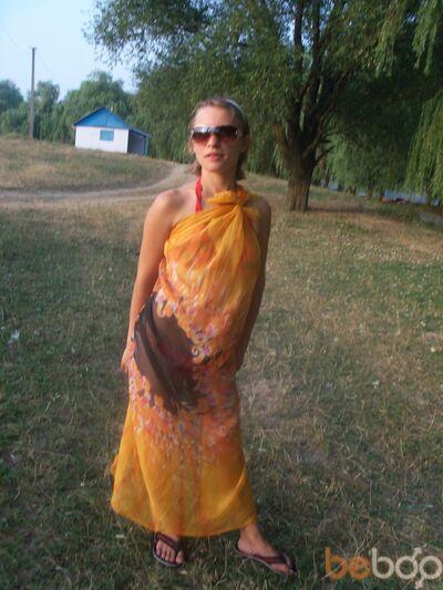 ���� ������� myrka, �������, �������, 25