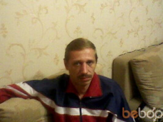 Фото мужчины димон, Челябинск, Россия, 41