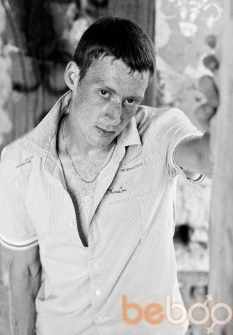 Фото мужчины Fiarvol, Витебск, Беларусь, 27