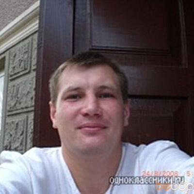 Фото мужчины robyvitalii, Кишинев, Молдова, 37