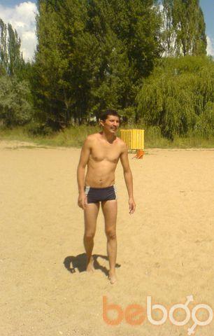 Фото мужчины welse18, Бишкек, Кыргызстан, 36