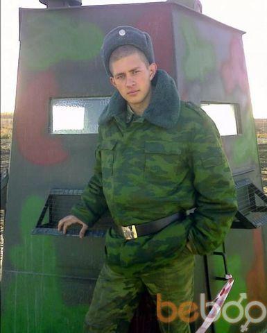 Фото мужчины Fuck, Вологда, Россия, 26