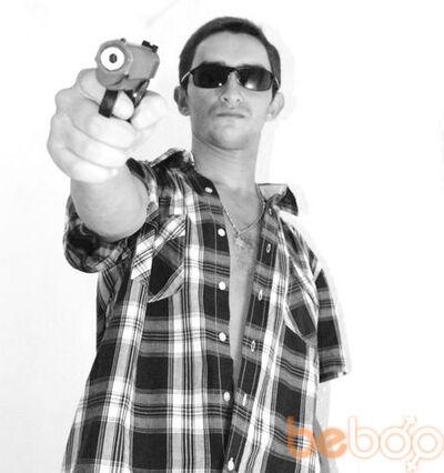 Фото мужчины Sputnik, Хайфа, Израиль, 33