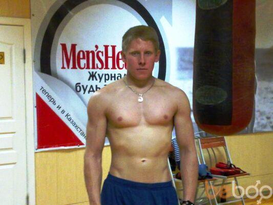 Фото мужчины Cemal, Алматы, Казахстан, 27