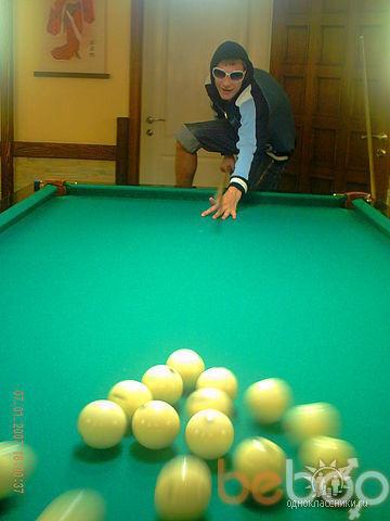 Фото мужчины Максимка, Тирасполь, Молдова, 26