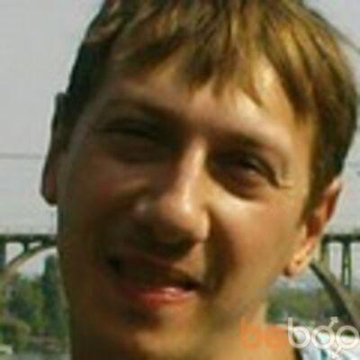Фото мужчины denmo971, Днепропетровск, Украина, 36