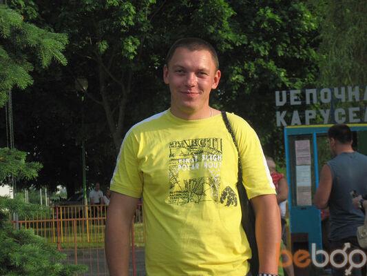 Фото мужчины skorpion, Могилёв, Беларусь, 29