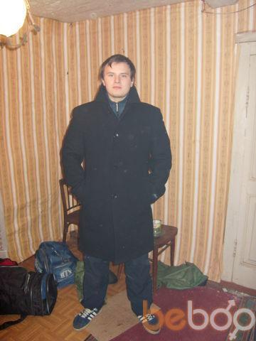 Фото мужчины Guliver, Заволжье, Россия, 26