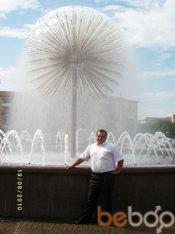 Фото мужчины vov4uk, Коломыя, Украина, 31