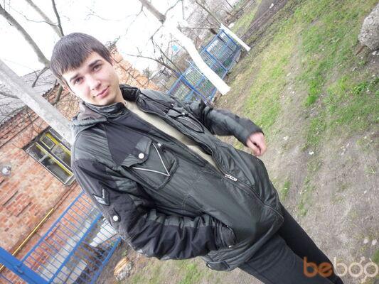 ���� ������� BiZoN, ��������������, �������, 25