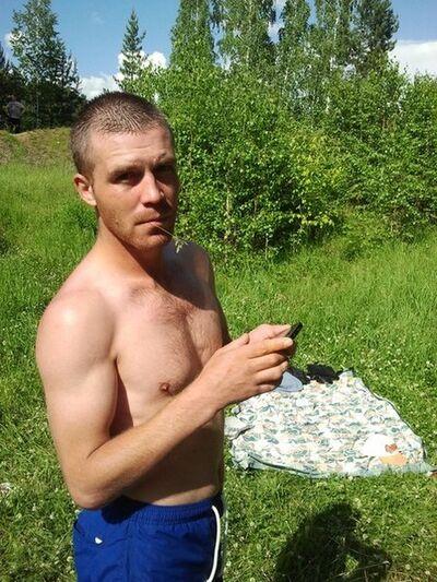 Фото мужчины денис, Челябинск, Россия, 28