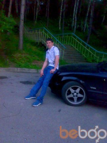 Фото мужчины teska_vitek, Алматы, Казахстан, 28