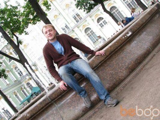 ���� ������� Ruslan, ������, ������, 32