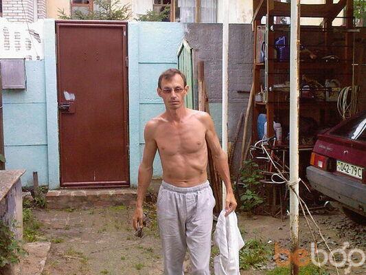 Фото мужчины нет хочу, Лебедин, Украина, 49