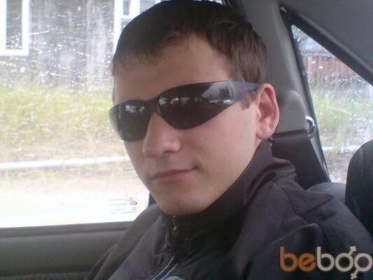 Фото мужчины Сержо, Нефтеюганск, Россия, 29