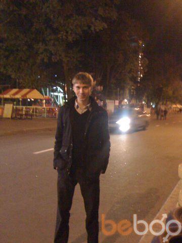 Фото мужчины SkyLuck, Москва, Россия, 28