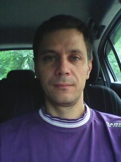 Фото мужчины Alex, Пятигорск, Россия, 39