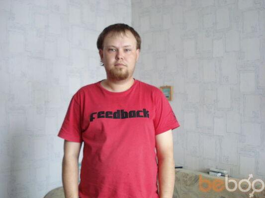 Фото мужчины Евгений, Хабаровск, Россия, 31