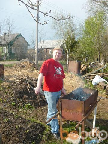 Фото мужчины сержик, Гатчина, Россия, 43