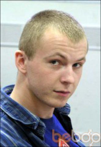 Фото мужчины Эмильен, Пермь, Россия, 28