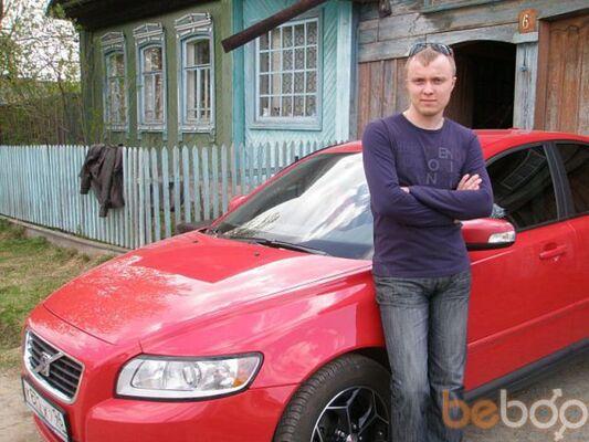Фото мужчины Antoxa_P, Новоуральск, Россия, 32