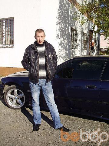 ���� ������� arapov, ���������, �������, 29