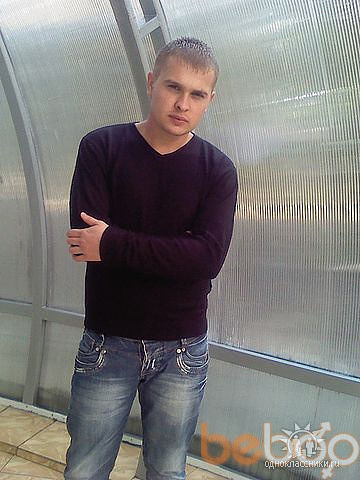 Фото мужчины Silviu, Кишинев, Молдова, 27