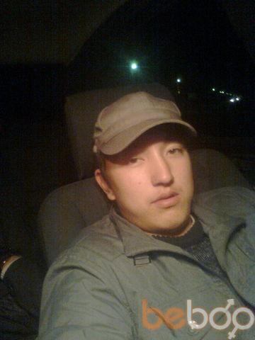 Фото мужчины Eroha, Караганда, Казахстан, 25