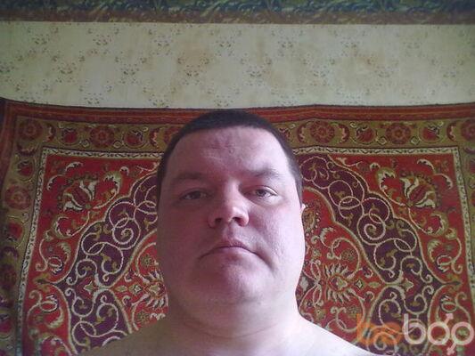 Фото мужчины Saint, Днепродзержинск, Украина, 36