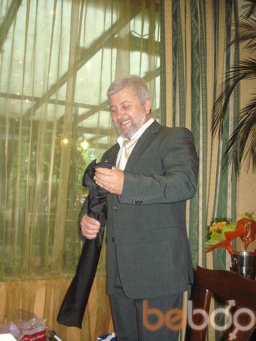���� ������� kabak, �����, ��������, 58