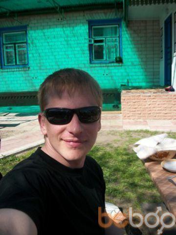 Фото мужчины Гога, Нежин, Украина, 35