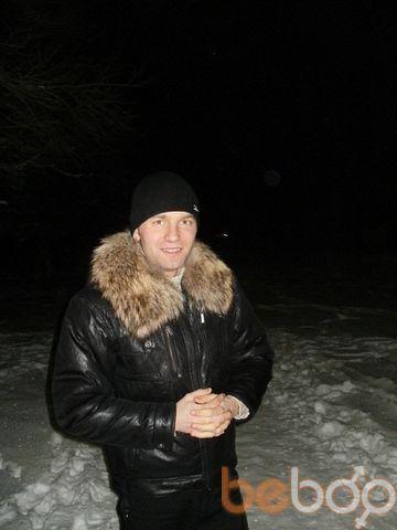 ���� ������� gigaloboy, ��������, �������, 31