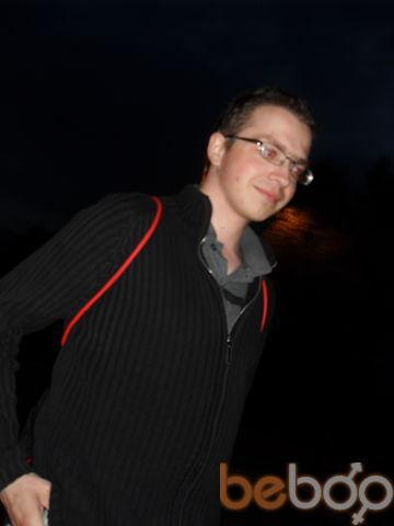 Фото мужчины Евгений, Черкассы, Украина, 25