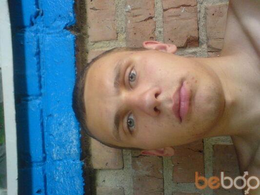 Фото мужчины Dimon4uk0, Киев, Украина, 25