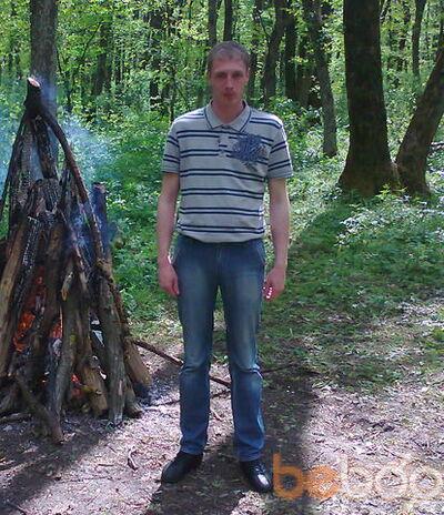Фото мужчины СЕРГЕЙ, Ставрополь, Россия, 34