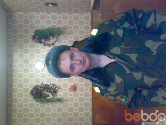 Фото мужчины хилари, Гродно, Беларусь, 26