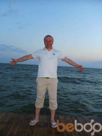 Фото мужчины dennis, Харьков, Украина, 34