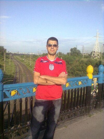 Фото мужчины ник, Марганец, Украина, 33