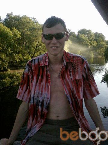 ���� ������� Artur4ik, ����, �������, 25