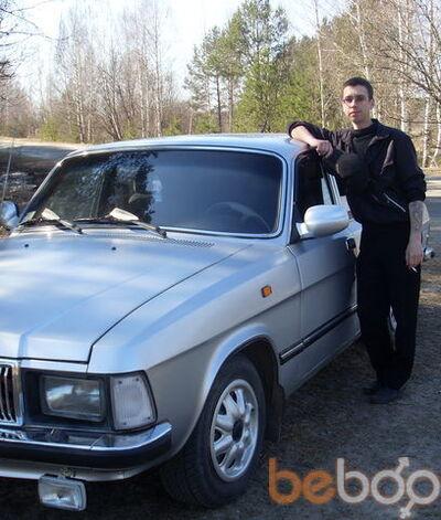 Фото мужчины microb, Нижний Новгород, Россия, 32