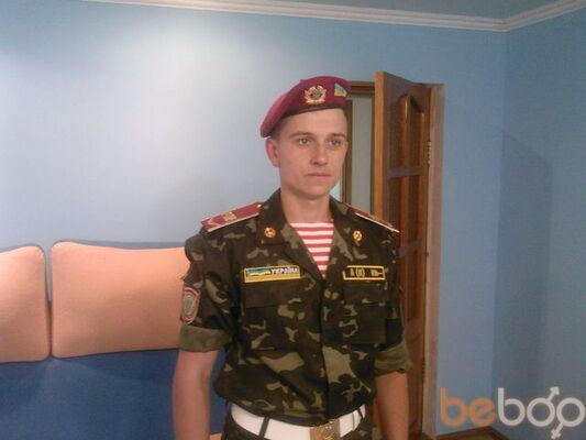 Фото мужчины Vladimir, Краснодон, Украина, 31