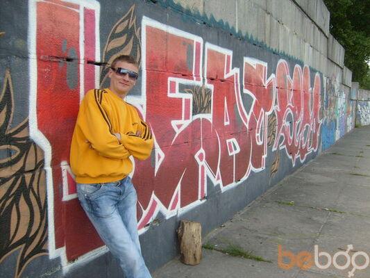 Фото мужчины lexa_slon, Полтава, Украина, 31