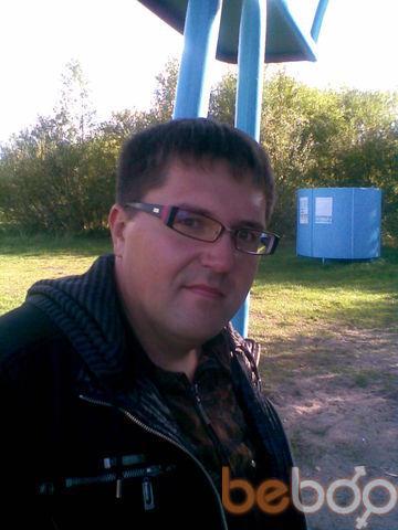 ���� ������� Ledianoy, �����, ��������, 35