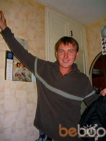 Фото мужчины Геннок, Москва, Россия, 29
