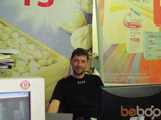 Фото мужчины Герыч, Боярка, Украина, 35
