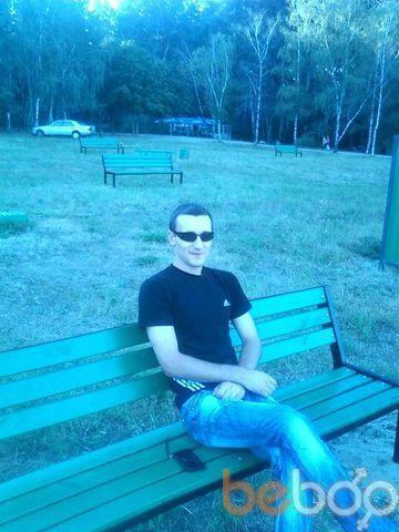 Фото мужчины luka88, Кишинев, Молдова, 28