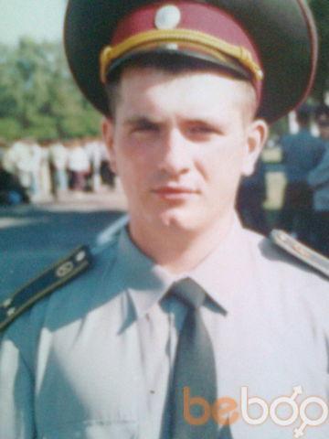 Фото мужчины сашок, Кривой Рог, Украина, 33