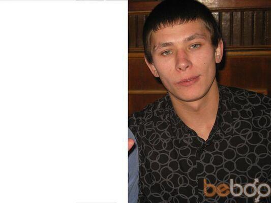 ���� ������� Denis, �����-���������, �������, 28