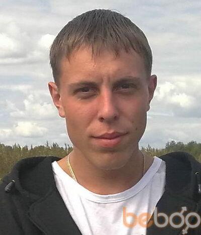 Фото мужчины Саша, Пенза, Россия, 27