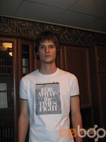 ���� ������� Alexlitv, �������, ������, 28